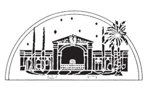 redlandsbowl-logo-2017